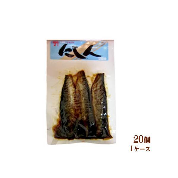 小樽かね丁鍛冶 身欠きにしん甘露煮(3枚入)×20(1ケース)業務用  業者様歓迎 まとめ買い 箱買い 鰊 ニシン 惣菜 魚 おかず