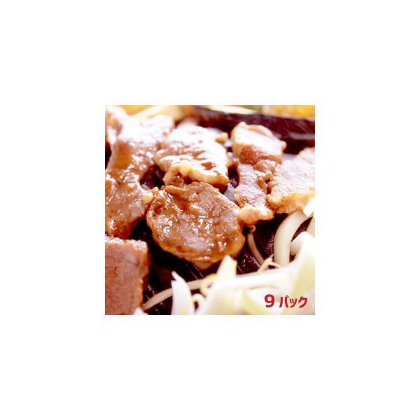 共栄食肉 小樽運河焼肉 ロースジンギスカン(200g×3Pパック)×3【冷凍便限定】