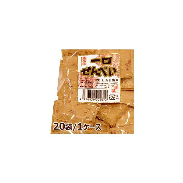 ヒカリ製菓 一口せんべい (落花生)20袋(1ケース)業務用 まとめ買い 箱買い ケース買い 煎餅 和菓子 ピーナッツ