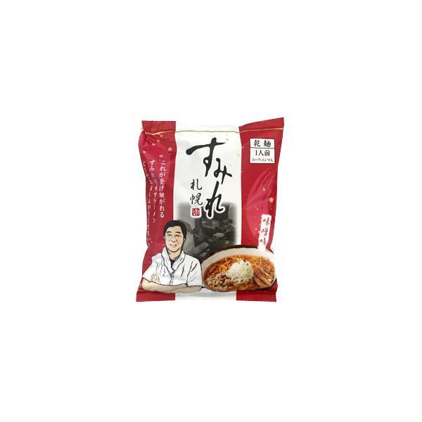 すみれ ラーメン 味噌味(1人前)  10食セット/1ケース スープ・メンマ付 乾麺 有名店 札幌 みそ まとめ買い 箱買い