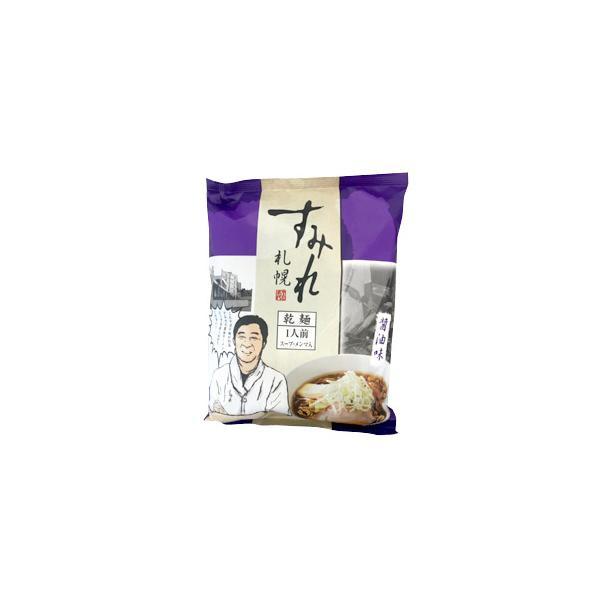 すみれ ラーメン 醤油味(1人前) 10食セット/1ケース スープ・メンマ付 乾麺 有名店 札幌 しょうゆ まとめ買い 箱買い