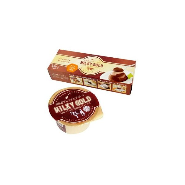 青華堂 パン塗ってもおいしいプリン ミルキーゴールドチョコレート(3個入) はっぴーでぃあーず