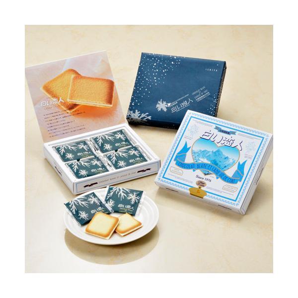 石屋製菓 白い恋人 ホワイト(12枚入) ショコラ 有名ブランド 人気店 北海道銘菓 お土産 スイーツ