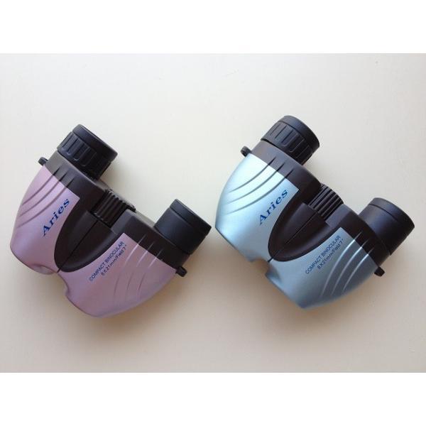 ミザール アリエス 8倍 オペラグラス双眼鏡( ピンク&ライトブルー 選択できます )|sds-alpha