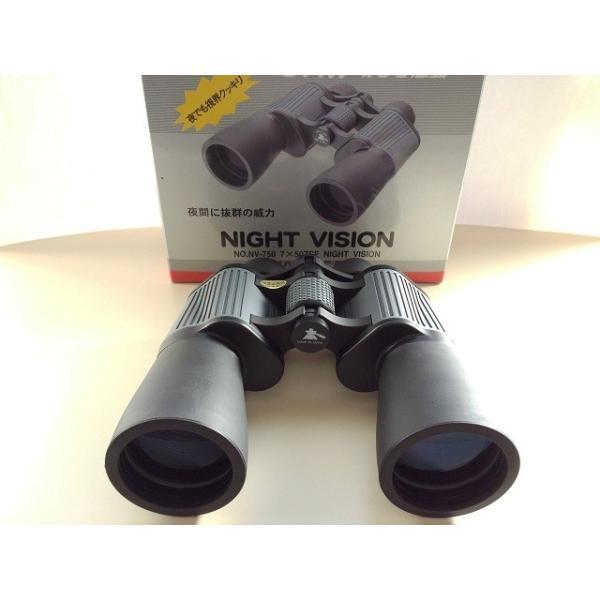 ナシカ ナイトビジョン 双眼鏡 7×50ZCF 50ミリ口径レンズ双眼鏡 天体観察、彗星観測 バードウォッチング、自然観察 sds-alpha 02