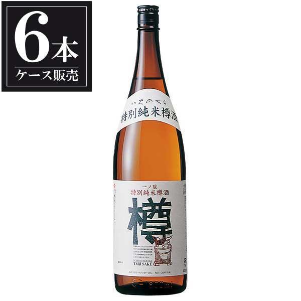 送料無料 日本酒 一ノ蔵 特別純米樽酒「樽」 1.8L 1800ml x 6本(ケース販売)(一ノ蔵 宮城県)
