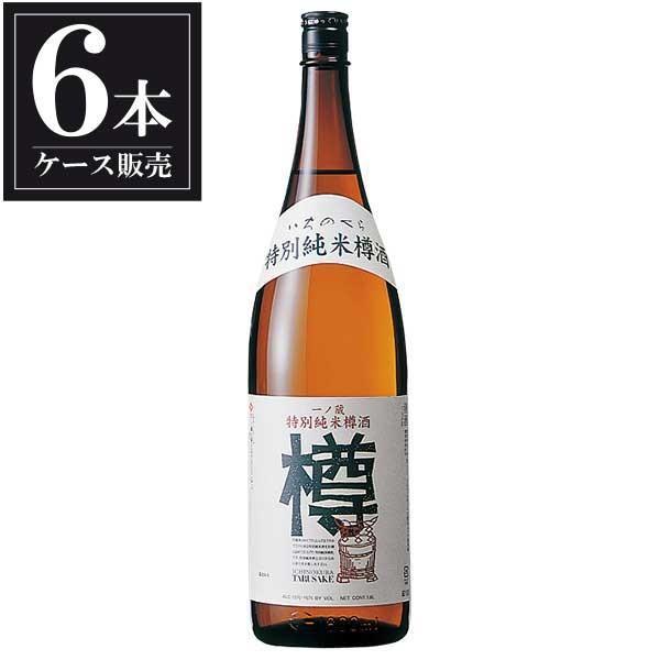 日本酒 一ノ蔵 特別純米樽酒「樽」 1.8L 1800ml x 6本 ケース販売 一ノ蔵 宮城県