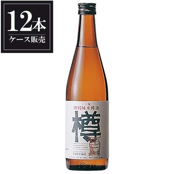 日本酒 一ノ蔵 特別純米樽酒「樽」 500ml x 12本 ケース販売 一ノ蔵 宮城県