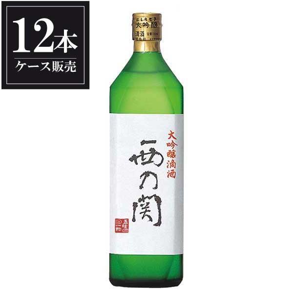 日本酒 西の関 大吟醸 滴酒 720ml x 12本(ケース販売)(萱島酒造/大分県)|se-sake
