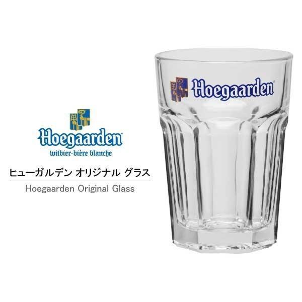ビール (ポイント2倍)ヒューガルデン ホワイト 330ml x 12本 (瓶) オリジナルグラス2個付き (ベルギー/Hoegaarden/輸入ビール)|se-sake|02