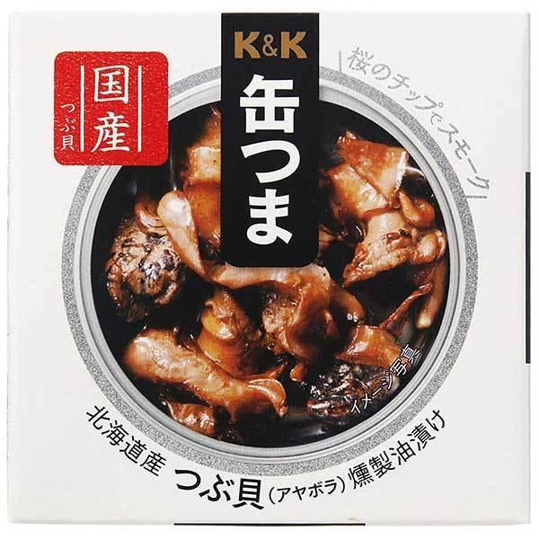 K&K 缶つま 北海道産つぶ貝燻製油漬 缶 35g x 24個 ケース販売 K&K国分 食品 缶詰 日本 0317814