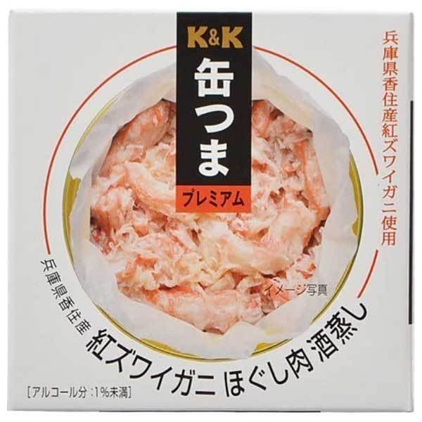 K&K 缶つま 国産紅ズワイガニほぐし肉酒蒸し [缶] 75g [K&K国分 食品 缶詰 日本 0317861]