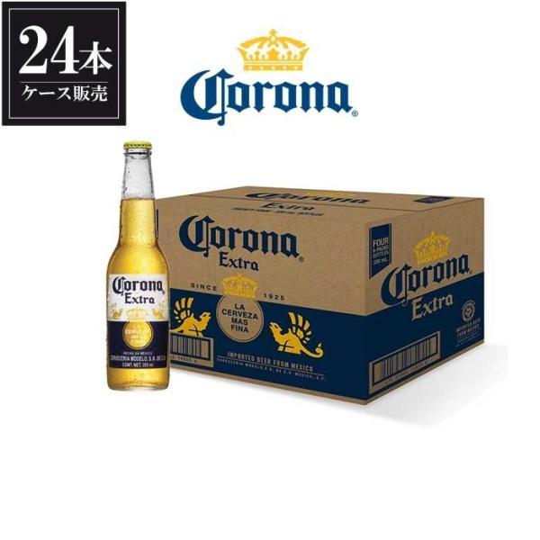 ビール (ポイント5倍)コロナ ビール エキストラ 355ml x 24本 (ケース販売)(同梱不可) (コロナビール CORONA)|se-sake
