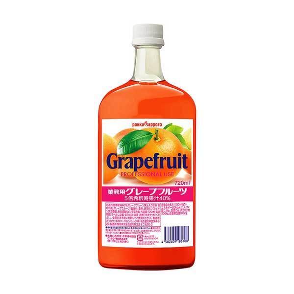 ポッカサッポロ グレープフルーツ 業務用 瓶 720ml x 6本 ケース販売 2ケースまで同梱可能 ポッカサッポロ HT21