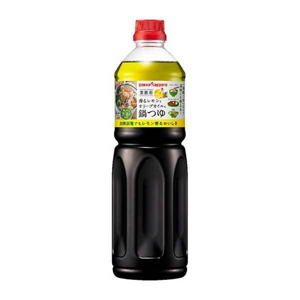 ポッカサッポロ 香るレモンとオリーブオイルの鍋つゆ 業務用 [PET] 1100g x 8本[ケース販売][2ケースまで同梱可能][ポッカサッポロ JH68]