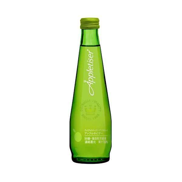 アップルタイザー 瓶 275ml x 24本 ケース販売 2ケースまで同梱可能 あすつく LJ 南アフリカ 飲料 388114 送料無料 本州のみ