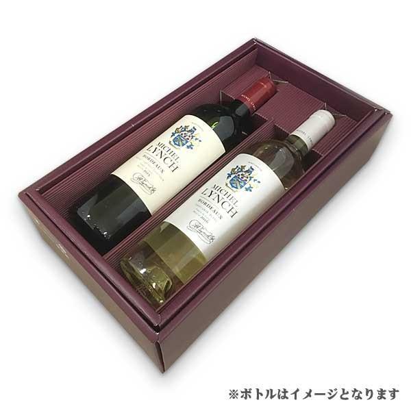 【ギフトラッピング】ボトル2本箱+包装紙 se-sake 02