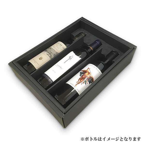 【ギフトラッピング】ボトル3本箱+包装紙+熨斗|se-sake|02