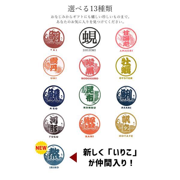 だし 塩 選べる 海鮮 6種類 180g メール便 送料無料 seafoodhonpo88 03