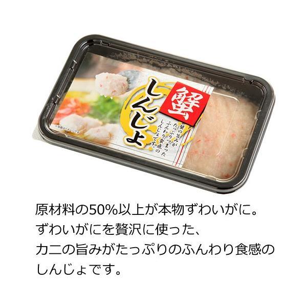 カニ ズワイガニ 惣菜 鍋 つみれ 団子 しんじょ 200g seafoodhonpo88 02