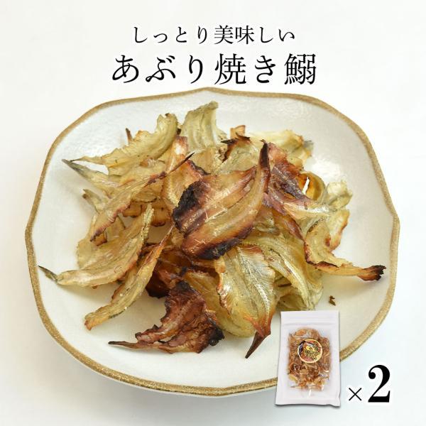 小魚 おやつ おつまみ 焼き 鰯 3袋 セット seafoodhonpo88