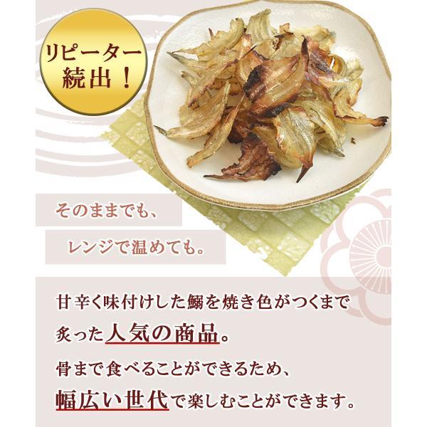 小魚 おやつ おつまみ 焼き 鰯 3袋 セット seafoodhonpo88 04