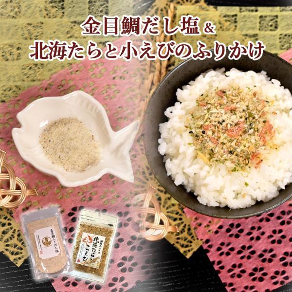 ホタテ 貝ひも おつまみ 3袋 セット|seafoodhonpo88