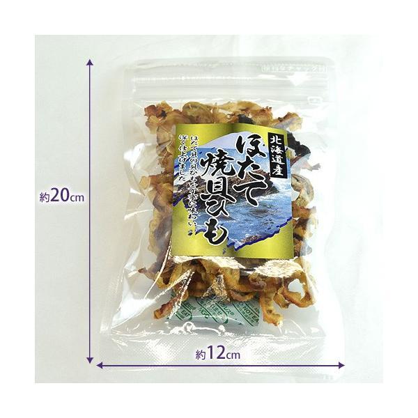 ホタテ 貝ひも おつまみ 3袋 セット|seafoodhonpo88|03