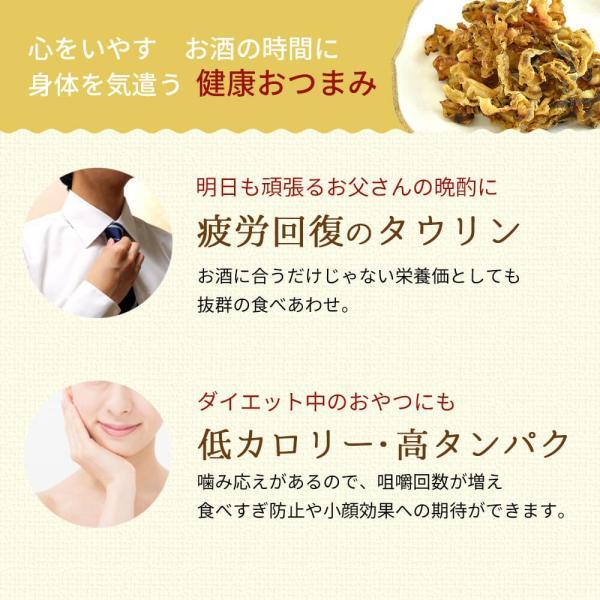 ホタテ 貝ひも おつまみ 3袋 セット|seafoodhonpo88|08