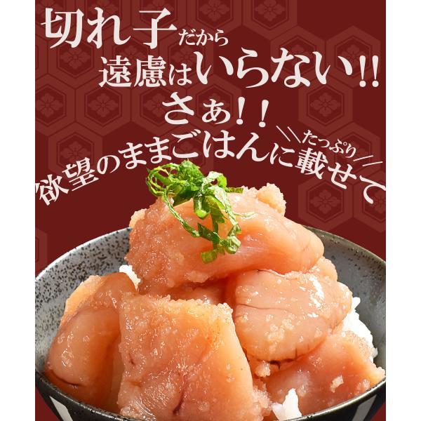 明太子 訳あり 500g 福さ屋|seafoodhonpo88|06