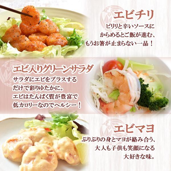 えび ブラックタイガー 新商品 殻付き 1kg|seafoodhonpo88|05