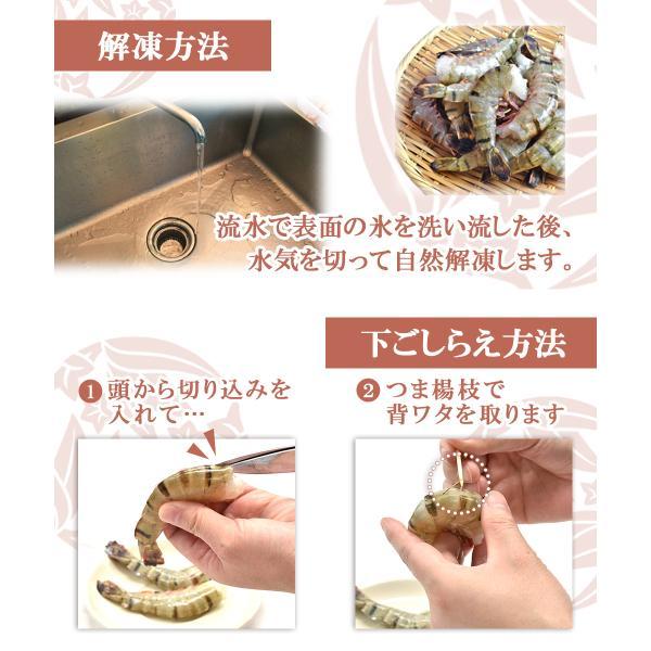エビ ブラックタイガー 新商品 殻付き 17〜21尾|seafoodhonpo88|03