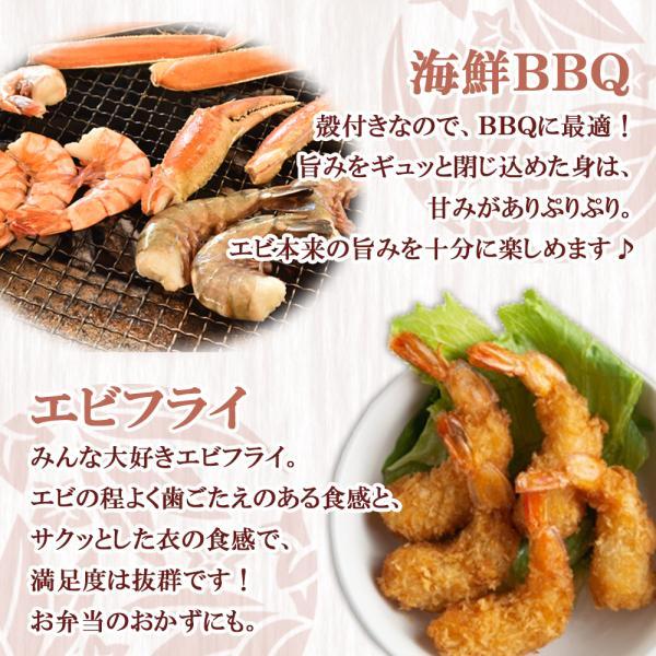 エビ ブラックタイガー 新商品 殻付き 17〜21尾|seafoodhonpo88|04
