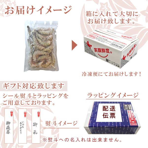 エビ ブラックタイガー 新商品 殻付き 17〜21尾|seafoodhonpo88|06