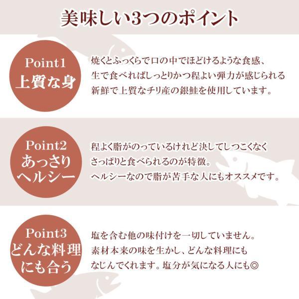 サーモン 刺身 銀鮭 半身 1kg超|seafoodhonpo88|04