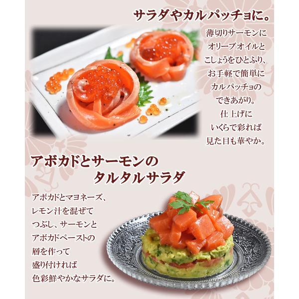 サーモン 刺身 銀鮭 半身 1kg超|seafoodhonpo88|06
