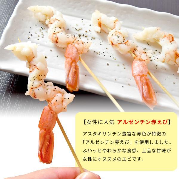 エビ むきえび エビフライ えび天用  20本|seafoodhonpo88|07