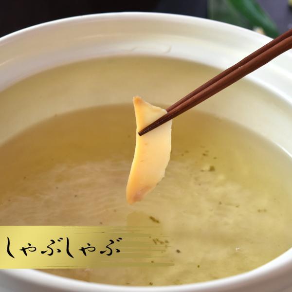 アワビ 刺身用 1kg チリ産 6粒|seafoodhonpo88|10