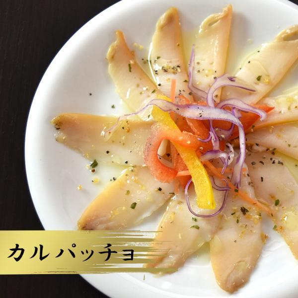 アワビ 刺身用 1kg チリ産 6粒|seafoodhonpo88|08
