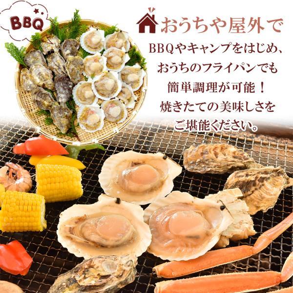 ホタテ 牡蠣 殻付き 貝 海鮮 バーベキュー セット|seafoodhonpo88|02