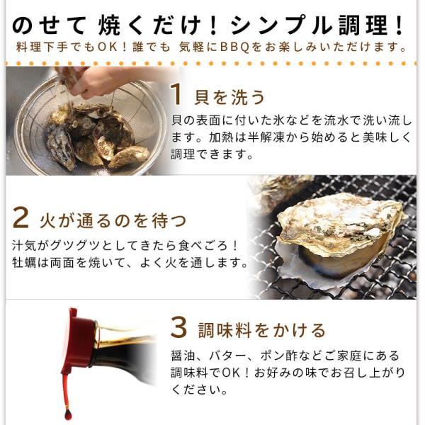 海鮮 バーベキュー ホタテ 牡蠣 サザエ 殻付き 貝 セット|seafoodhonpo88|10