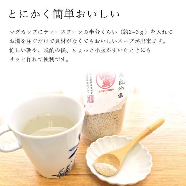 だし 海鮮 塩 6種 プレゼント セット|seafoodhonpo88|04