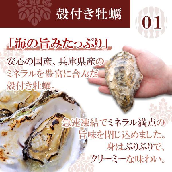 海鮮 バーベキュー ホタテ 牡蠣 エビ セット|seafoodhonpo88|03