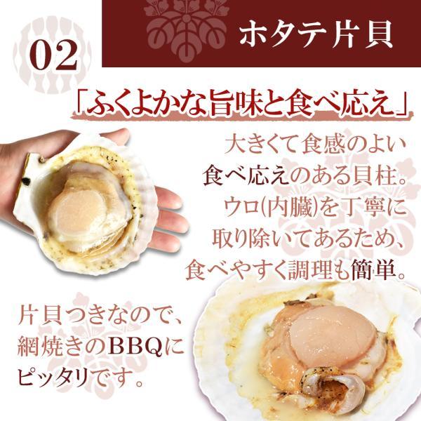 海鮮 バーベキュー ホタテ 牡蠣 エビ セット|seafoodhonpo88|04