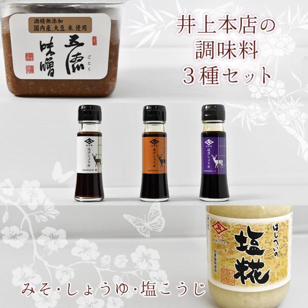 国産わかめの海鮮スープセット だし塩 わかめ 出汁 スープ 健康食品 シーフード 海藻