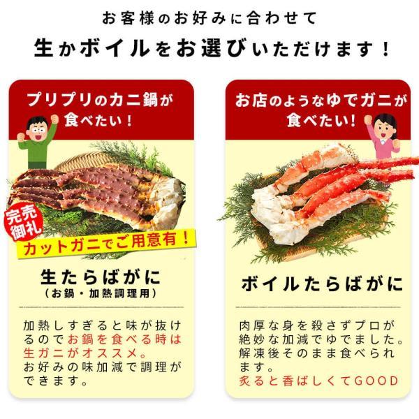 タラバガニ 特大 かに 足 1kg|seafoodhonpo88|04