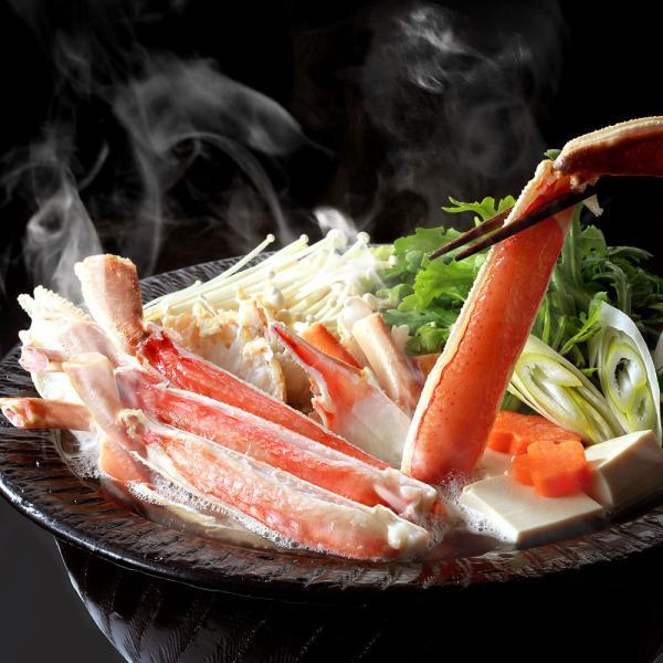 かに カニ 蟹 ずわい蟹 ズワイ蟹 ずわいがに 御歳暮 お歳暮 ギフト カット済みずわい蟹 1kg 送料無料|seafoodhonpo88|02