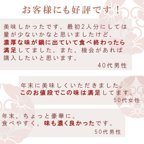 ズワイガニ カニ 生 ボイル 蟹 1kg|seafoodhonpo88|09