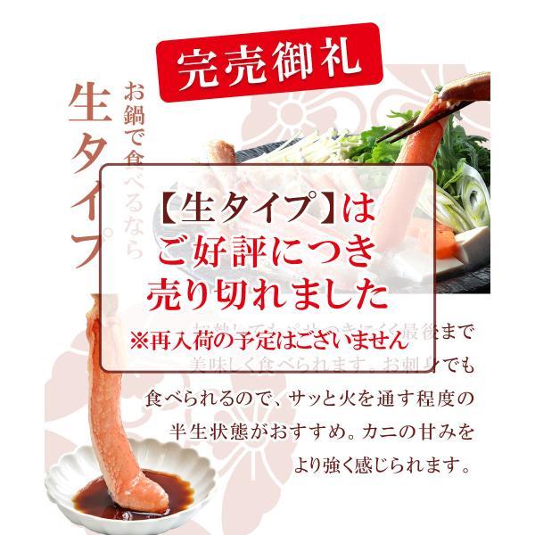 かに カニ 蟹 ずわい蟹 ズワイ蟹 ずわいがに 御歳暮 お歳暮 ギフト カット済みずわい蟹 1kg 送料無料|seafoodhonpo88|07