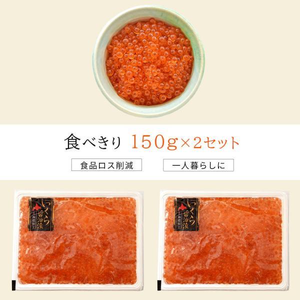 いくら 醤油漬け 500g 国内製造|seafoodhonpo88|06